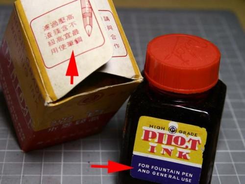 下面是我手上有的红色系墨水,  大部份是红酒墨水  真的要
